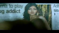 Bengali actress Arunima cum tribute
